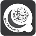 Noorani Qaida in English - قاعدة نورانية