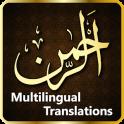Ar -Rahman Audio - Al Quran