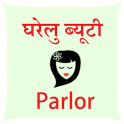 Gharelu Beauty Parlour