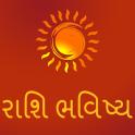 Rashi Bhavishya in Gujarati
