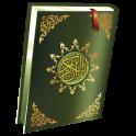 Al Qur an (30 Juz)