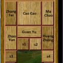 Hua Rong Dao