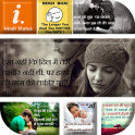 Best Hindi Quotes 2018