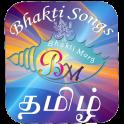Tamil Bhakthi Songs