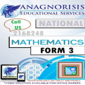 Past Exam Papers With Detailed Worked Solutions