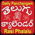 Telugu Panchangam 2019 + Calendar & Rasi Phalalu