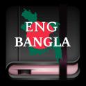Bengali Eng Dictionary Offline