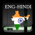 Hindi Eng Dictionary Offline