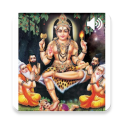 Dakshinamurthi Slokas -Kannada