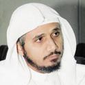 Sheikh Abdullah Basfar Quran