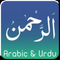 Surah Rahman - Arabic and Urdu