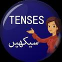 Learn English Tenses in Urdu - Grammar Seekhain