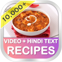 Indian Recipes in Hindi Free
