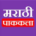 Marathi Recipes 2018