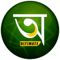 Bengali Dictionary Ultimate