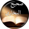 Sahih Bukhari in Urdu Jild # 1 - صحیح بخاری