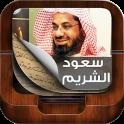 Holy Quran By Saud Al Shuraim