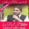 Shahbaz Qamar Fareedi Naats