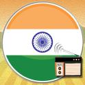 Hindi FM Radio हिंदी रेडियो