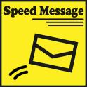 मेल एसएमएस SpeedMessage