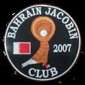 Bahrain Pigeons