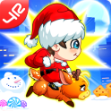 Baby Santa Claus Christmas Run