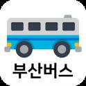 부산버스 2.0