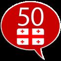 Georgiano 50 linguas