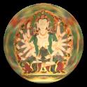 Cundī Dhāraṇī
