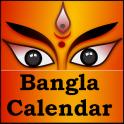 Bangla Calendar 2018