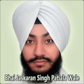 Bhai Jaskaran Singh Patiala