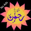 Surah Rahman Pro