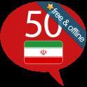 Persisch / Farsi lernen - 50L