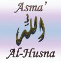 アスマ 'アルHusna(アッラー名)