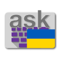 Ukrainian for AnySoftKeyboard