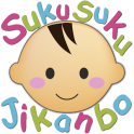 SukuSuku Jikanbo(아기 육아)