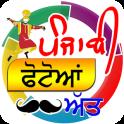 Punjabi Photos And Videos - PB