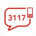 Alerte 3117