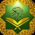 Al Quran Kareem text book & audio quran offline