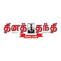 Thanthi News 24x7 (Official)