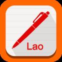 Lao Note ( ຫມາຍເຫດ )