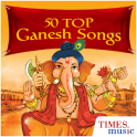 50 Top Ganesh Songs