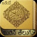 Telugu Quran Audio