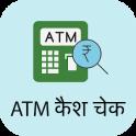 ATM Cash / NoCash Check Finder