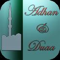 AdhanとDuaa