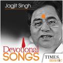 Jagjit Singh Devotional Songs