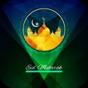 Eid Mubarak Greeting ecards