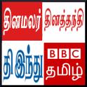 Tamil News Newspaper