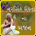 Narsinh Mehta na Bhajan