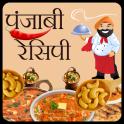 Punjabi Recipe (in Hindi)